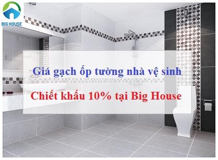 Bảng báo giá gạch ốp tường nhà vệ sinh ĐẸP – CHẤT – mới nhất 2019